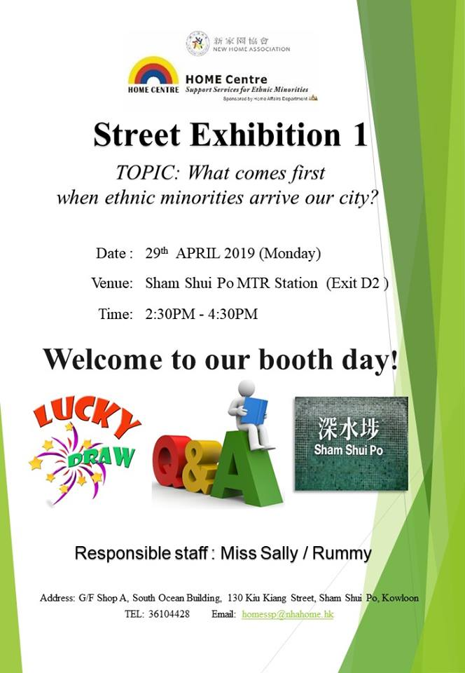 New Home Association - Street Exhibition 1 (29 April 2019) SSP